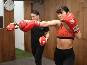Boxing Exercise